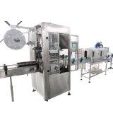 完全なペットびんPVCラベルの熱く憶病な機械