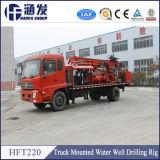 Hft220販売のためのトラックによって取付けられる井戸の掘削装置