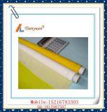 Nylon цедильный мешок сетки с Drawstring/нержавеющей сталью/пластмассой