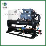 wassergekühlter Wasser-Kühler der Schrauben-500HP mit zwei Kompressoren