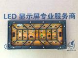 Module extérieur polychrome de P8 SMD LED