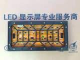 Módulo al aire libre a todo color de P8 SMD LED