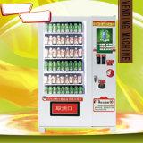 子供のための熱い普及した軽食の自動販売機