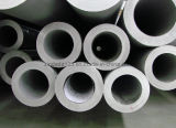 Nickel Based Alloy Seamless Tube und Pipe Inconel600 Incoloy800h Inconel625