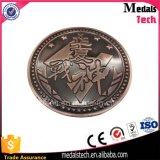 Цвет золота серебряный медный покрыл монетку возможности Darbar RAM металла