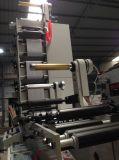 Горизонтальная разрезая машина (Hfq) 1100 1300