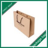 Brown bolsa de papel de Kraft Shanghai fábrica personalizada
