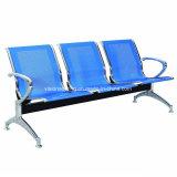 空港控室のレセプションの訪問者のゲストのラウンジのターミナル座席(8102)