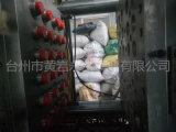 خيط سنّ اللولب [38مّ] عدّاء حارّ بلاستيكيّة حقنة غطاء قالب