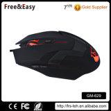 Mouse ergonomico variopinto di gioco collegato USB Backlit LED 6D