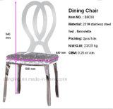 팔 의자 없는 현대 디자인 식당 온라인으로