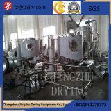Essiccatore di spruzzo centrifugo ad alta velocità del tè