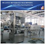 飲料水の処理機械ステンレス鋼フレーム