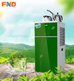 Tipo uso della barra del tè del generatore dell'acqua dell'aria T50 del Ministero degli Interni