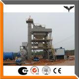 アスファルト混合プラント静止した建設用機器