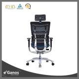 고아한 행정상 메시 의자