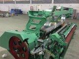 Hyr747-R230t Recondition Repier Loom