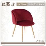 Cadeira do braço da sala de visitas do hotel com pés de aço fortes (JY-F102)