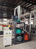 Buen diseño plástico PVC PE PP Pulverizer / PVC fresadora / máquina de pulverización de polvo