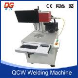 고속 Qcw 150W 섬유 Laser 용접 기계 금속 용접