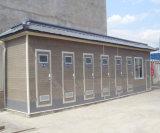 La toilette portative préfabriquée de qualité à vendre/transport facile et installent
