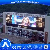 Gute Bildschirm-Bildschirmanzeige der Gleichförmigkeits-P10 DIP346 LED