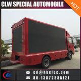 15m2 중간 크기 이동할 수 있는 LED 스크린 차량 두루말기 게시판 트럭
