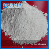 ガラスポーランド語のためのセリウムの酸化物の粉