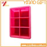 다채로운 주문을 받아서 만들어진 확실한 실리콘 아이스 큐브 쟁반