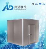 肉魚の鶏に使用する冷蔵室