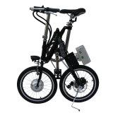 Kohlenstoffstahl faltendes E-Fahrrad 18inch integriertes Aluminiumrad