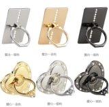 Изготовленный на заказ магнитный держатель телефона кольца держателя сотового телефона