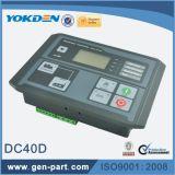 Регулятор дистанционного контроля генератора DC40d тепловозный