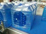 Машина оборачивать и упаковки бутылки пленки PE