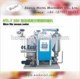 最もよい価格Htl-T300の連続的なマイクロフィルムの真空の砂糖の炊事道具