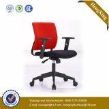 調節可能なヘッドレストは武装させるファブリック管理の椅子(Hx-R0005)を