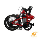 20 '' Portable Mini Folding Electric Bike