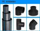 ISO/DIN gekennzeichnetes HDPE Rohr mit niedrigstem Preis für großes Tiefbautransport-Projekt