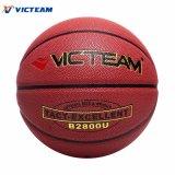 Высшего уровня Wearproof официальный баскетбол веса размера