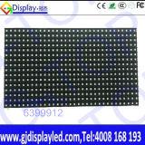 La G-Tapa supone la visualización del LED P4.81 para hacer publicidad colorido