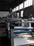 高速合成の放出の薄板になる機械