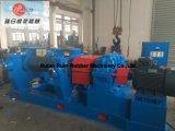 2개의 롤 고무 열리는 섞는 선반 기계 Xk-250/360/400/450/550 (CE&ISO9001가)