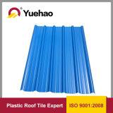 熱い販売の建築材料UPVC/PVC波形の屋根瓦