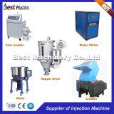 熱い販売によってカスタマイズされるプラスチックHari Dryyerの射出成形機械