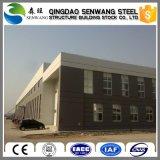 Edifício pré-fabricado da construção de aço para o escritório da oficina do armazém em África