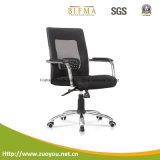 Silla de oficina Muebles / silla del acoplamiento / ergonómico / Silla de espalda