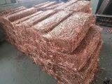 銅線のスクラップ、ベストセラーの製品の銅のスクラップ/銅線
