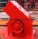 工場価格のガラスビンの粉砕機、販売のためのハンマーのガラス粉砕機