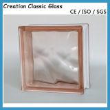 よい価格の壁ガラスのための明確なガラスレンガ