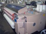 Машина машинного оборудования тканья водоструйная сотка